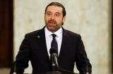 Саад Харірі - прем'єр-міністр Лівану: біографія, особисте життя