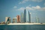 ВВП ОАЕ все менше залежить від нафти