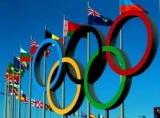 МОК припинив фінансування IBU з-за російського допінгу