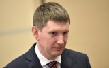 Біографія Решетнікова Максима Геннадійовича, губернатора Пермського краю