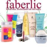 Косметика faberlic – уникальное предложение для консультантов