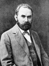 Лазурський Олександр Федорович: біографія та фото
