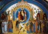 Православне свято Собор Пресвятої Богородиці