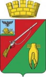 Герб Старого Оскола: опис, значення символів