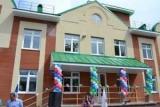 У Криму збудують три нових психоневрологічних інтернату